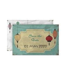 """Save the Date-Karte Hochzeit """"Turin"""""""
